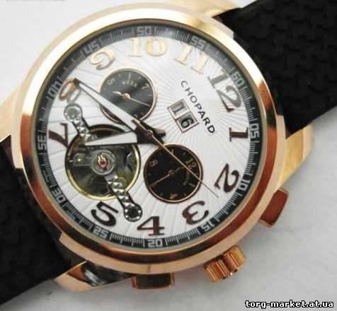 Часы chopard мужские