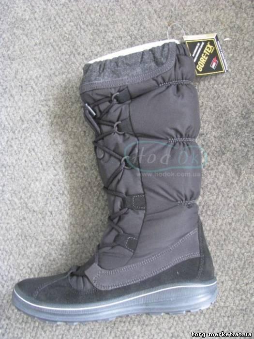 Обувь ECCO Украина. Оригинал - Ужгород - Закарпатская область ... 51f1cb8047db6